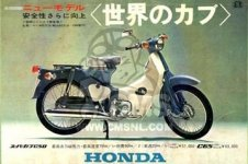 Honda C50 CUB 1969 FRANCE