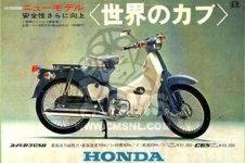 Honda C50 FRANCE