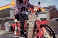 Honda C50LA CUB 1984 E ENGLAND