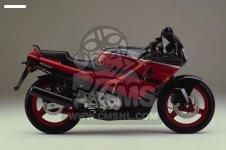 CBR500F 1990 (L) AUSTRIA