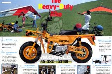 Honda CT50JC MOTRA JAPAN