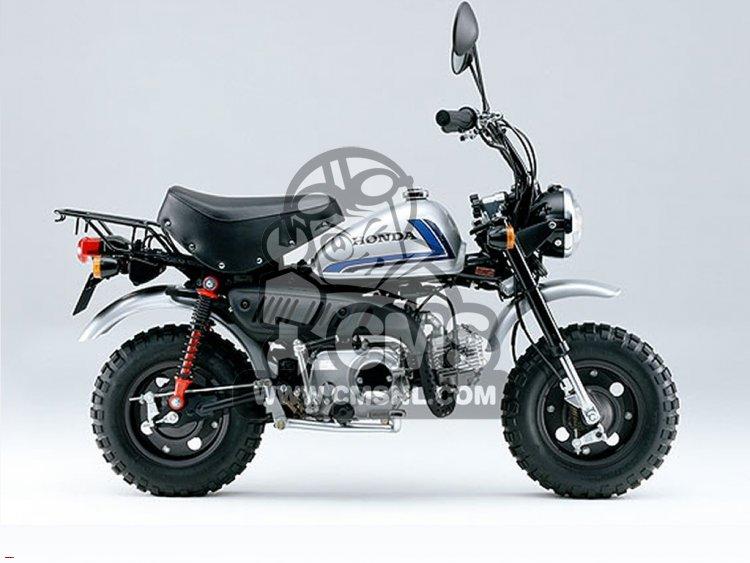 Honda Mini bikes