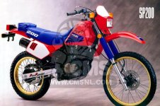 Suzuki SP200