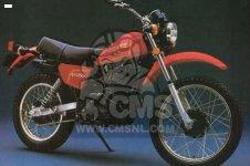 Suzuki SP500