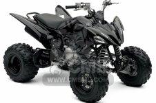 Yamaha YFM250