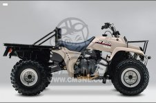 Yamaha YFU1 Quad bike