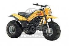 parts yamaha ytm225 atv accessories spares replacement. Black Bedroom Furniture Sets. Home Design Ideas