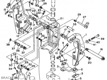 (69J-43111-02-8D) BRACKET, CLAMP