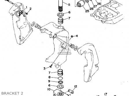 (69J-42510-00-8D) STEERING BRACKET ASSY