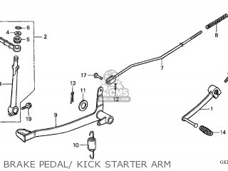 ARM ASSY.,KICK ST