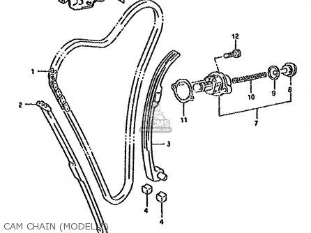 Guide, Cam Chain No.2 photo