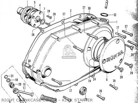 Honda Cb125k3 Right Crankcase Cover - Kick Starter