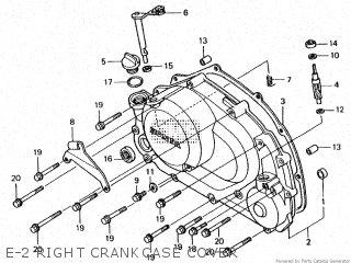 honda ls125r e-2 right crankcase cover  e-2 right crankcase cover