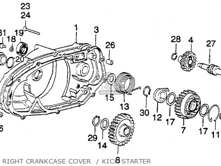 Engine Diagram 1986 Honda Magna Vf700c
