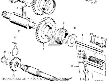 transmission / kick starterarm