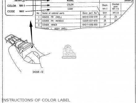 Honda Sb50 Es Elite E 1988 j Usa Instructions Of Color Label