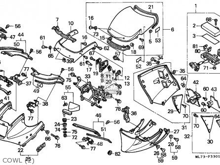 Honda Vfr750f Interceptor 1988 j England   Mkh Cowl 2