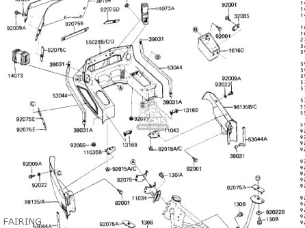 Electronic Air Horn Schematic
