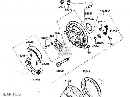 Honda Insight Rear Suspension