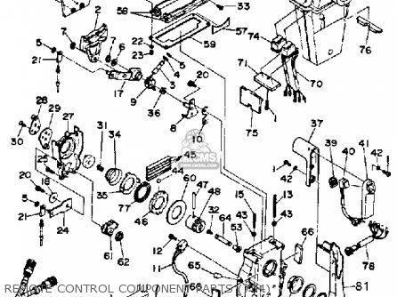 7048572100 Wire Sub Lead Yamaha