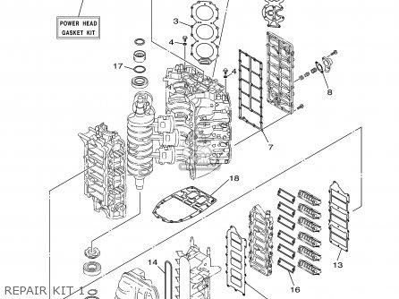 (60V4511301) GASKET, UPPER CASING