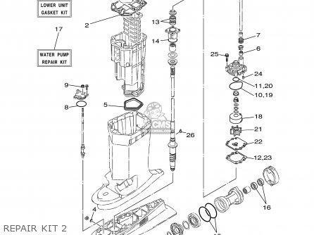 (60V4511401) GASKET, UPPER CASING