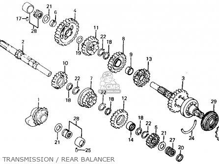 WEIGHT, RR. BALANCER