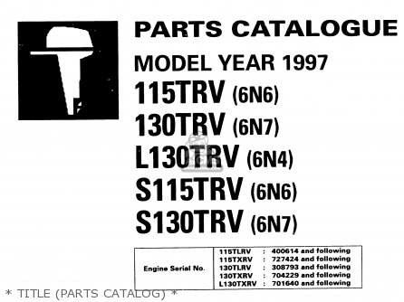Yamaha 115 130 l130trv - S115 s130trv 1997   Title parts Catalog