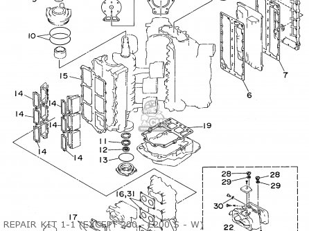 Products in addition 00028 moreover Toro 521 Parts furthermore Tecumseh Carburetor Manual Download also Pool Parts Online. on s200 parts list