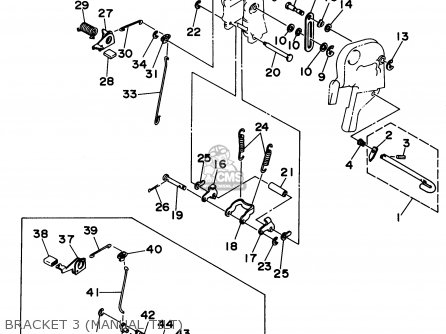 Diagram Of 1996 30elhu Yamaha Outboard Bracket 1 Diagram And Parts