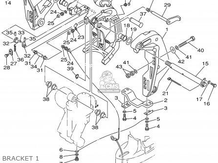 Yamaha F115tlrz txrz - Lf115txrz 2001 Bracket 1