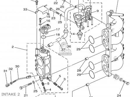 Yamaha F115tlrz txrz - Lf115txrz 2001 Intake 2