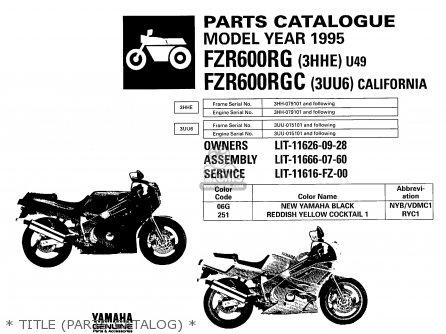 Fuse Box Yamaha R6 likewise Wiringdiagrams21   wp Content uploads 2009 03 300 Tdi Diesel Engine Diagram Thumb also Yamaha Fzr 600 Fuel Pump likewise Partslist likewise 1998 Suzuki Gsxr 750 Wiring Diagram. on suzuki gsxr 600 wiring diagram