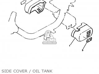 Yamaha Ma50m 1992 2fv England 262fv-310e1 Side Cover   Oil Tank