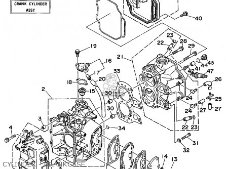 Groovy Yamaha T9 9 Mh Eh Er T 1995 Parts Lists And Schematics Wiring Digital Resources Remcakbiperorg