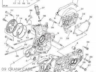 Yamaha Xc115s 2014 2ep1 Europe Delight 1n2ep-300e1 09 Crankcase