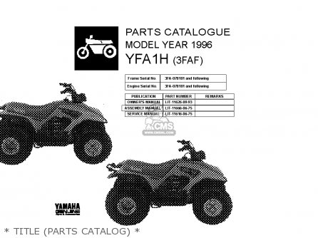 Yamaha Yfa1h 1996   Title parts Catalog