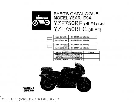 title (parts catalog) *