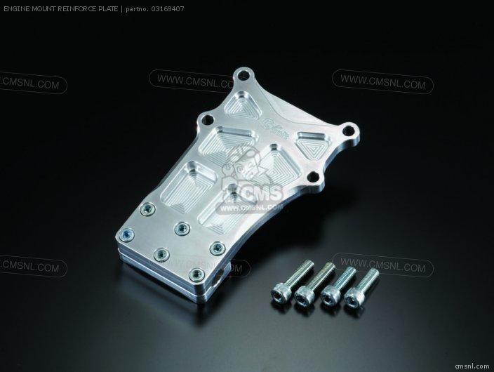 (031-39407) ENGINE MOUNT REINFORCE PLATE