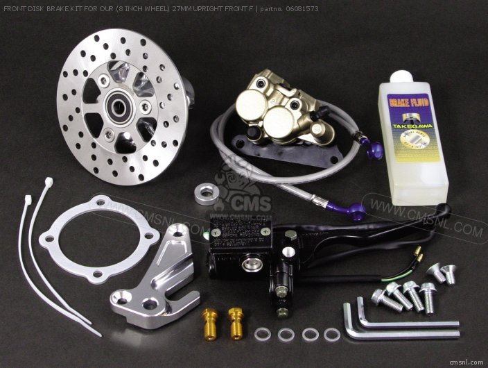 (06-08-0085) FRONT DISK BRAKE KIT FOR OUR (8 INCH WHEEL) 27MM UP