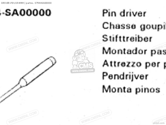(077440010300) DRIVER.PIN,SP.4MM