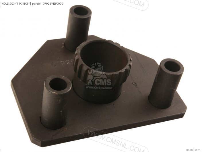 (07924-ME40002) HOLD,JOINT PINION