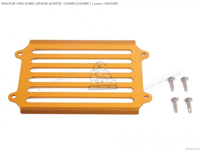 (09-07-0252) RADIATOR CORE GUARD (ORANGE ALUMITE)  ZOOMER (ZOOME