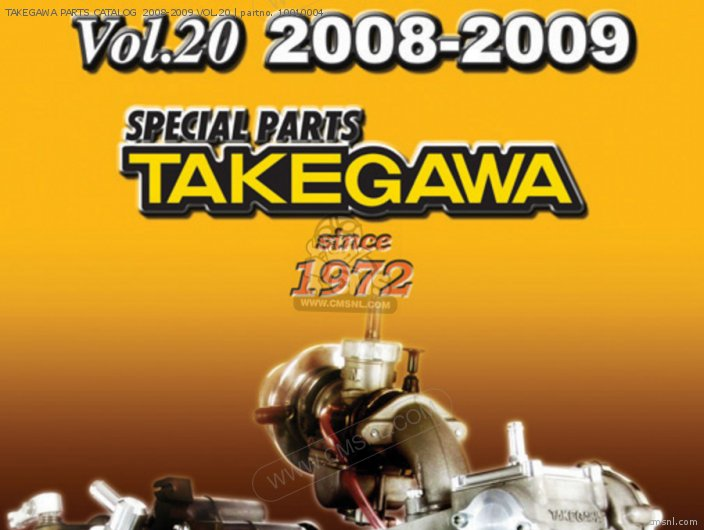 10-01-0005 TAKEGAWA PARTS CATALOG  2008-2009 VOL 20