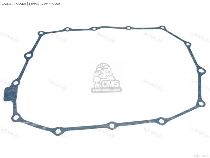 Xrv650 Africa Twin 1989 Switzerland   Hsq 11394-mv1-850 Gasket r Cover