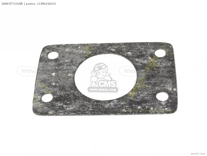 (11396216306) GASKET COVER