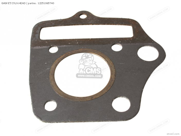 C50 Cub 1969 France 12251-065-505 Gasket cyln head
