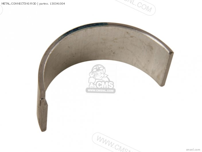 (130341067) METAL, CONNECTING ROD