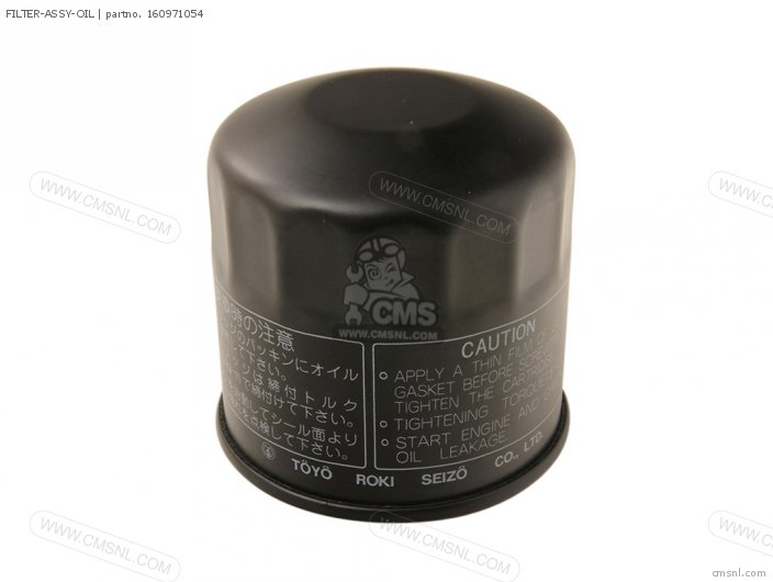 160970004 OIL FILTER ASSEMBLY