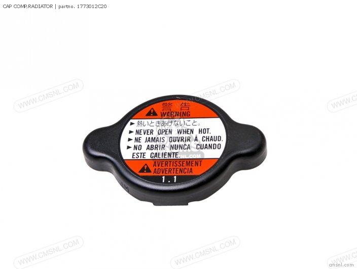 (17730-08J00) CAP COMP, RADIATOR